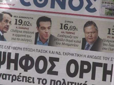 Griechenland: Deutsche Wirtschaft rüstet sich für Euro-Austritt